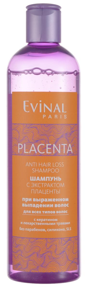 Evinal Шампунь Placenta с экстрактом плаценты, при выраженном выпадении волос, для всех типов волос, 300 мл0117Шампунь Evinal с экстрактом плаценты предназначен для всех типов волос. Улучшенная и более эффективная рецептура шампуня для решения проблем, связанных с чрезмерным выпадением волос. Результат - надежно останавливает выпадение волос, увеличивает количество новых растущих волос, придает объем блеск и силу.Рекомендован для ежедневного использования. Показания к применению:выраженное выпадение волос, медленный рост волос, слабые и ломкие волосы, секущиеся концы волос. Характеристики:Объем: 300 мл. Товар сертифицирован.