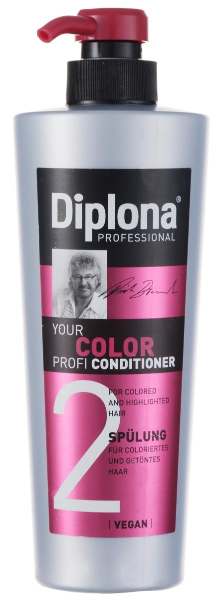 Кондиционер Diplona Professional Your Color Profi, для окрашенных и мелированых волос, 600 мл95171Кондиционер Diplona Professional Your Color Profi - бережный уход для окрашенных и мелированых волос. Основные компоненты:Масло жожоба - богато витамином Е, активизирует процессы регенерации. Обеспечивает защитный слой, не оставляет жирного блеска на коже и волосах. Пантенол - помогает восстановить поврежденные волосяные луковицы и секущиеся концы волос. УФ фильтр осторожно обволакивает волосы, тем самым защищая их от неблагоприятных факторов окружающей среды и предотвращая сухость, ломкость, потускнение и изменение цвета окрашенных и мелированных волос. Экстракт инжира - глубоко увлажняет и смягчает волосы, оказывает восстанавливающее действие. Витамин B3 - способствует росту волос. Характеристики: Объем: 600 мл. Производитель: Германия. Артикул: 95171.Diplona Professionalсуществует на немецком рынке более 40 лет, была разработана совместно с лучшим стилистом, неоднократным победителем конкурсов парикмахерского искусства Германии и основателем немецких салонов красоты с 60-летней историей Дитером Брюннетом.Товар сертифицирован.