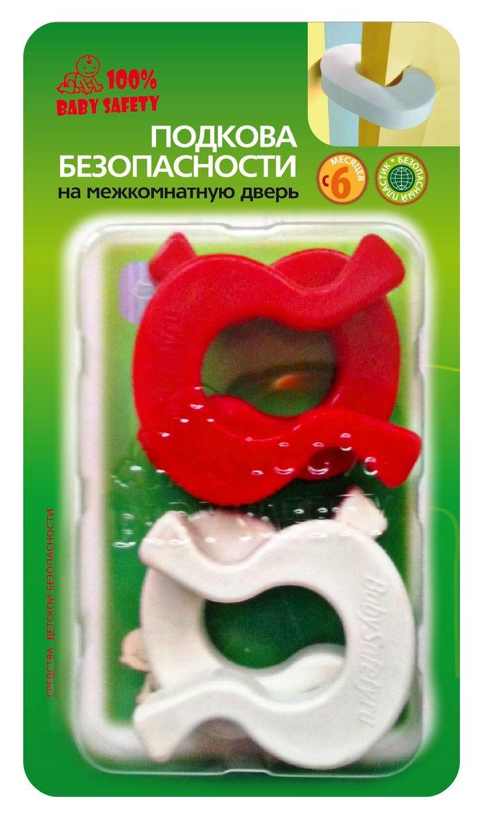 Baby Safety Блокиратор дверей и ящиков цвет красный белый 4 шт