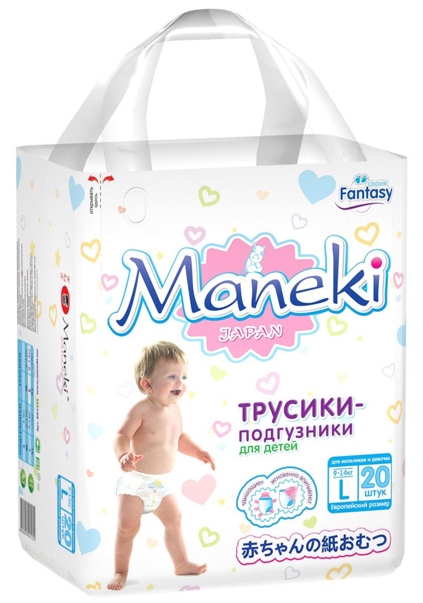 Maneki Подгузники-трусики детские одноразовые Mini размер L 9-14 кг 20 шт