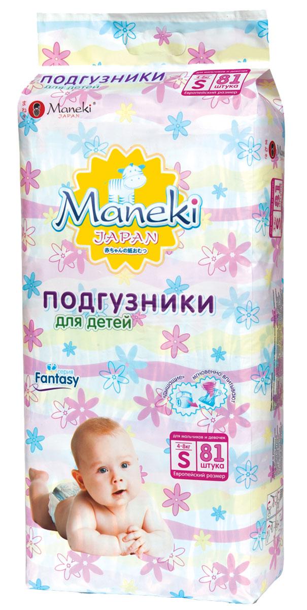 Maneki Подгузники детские одноразовые размер S 4-8 кг 81 шт подгузники детские ecoboo детские одноразовые подгузники трусики