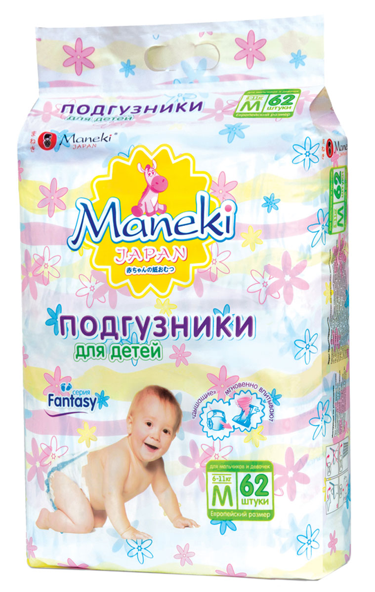 Maneki Подгузники детские одноразовые размер M 6-11 кг 62 шт подгузники детские ecoboo детские одноразовые подгузники трусики