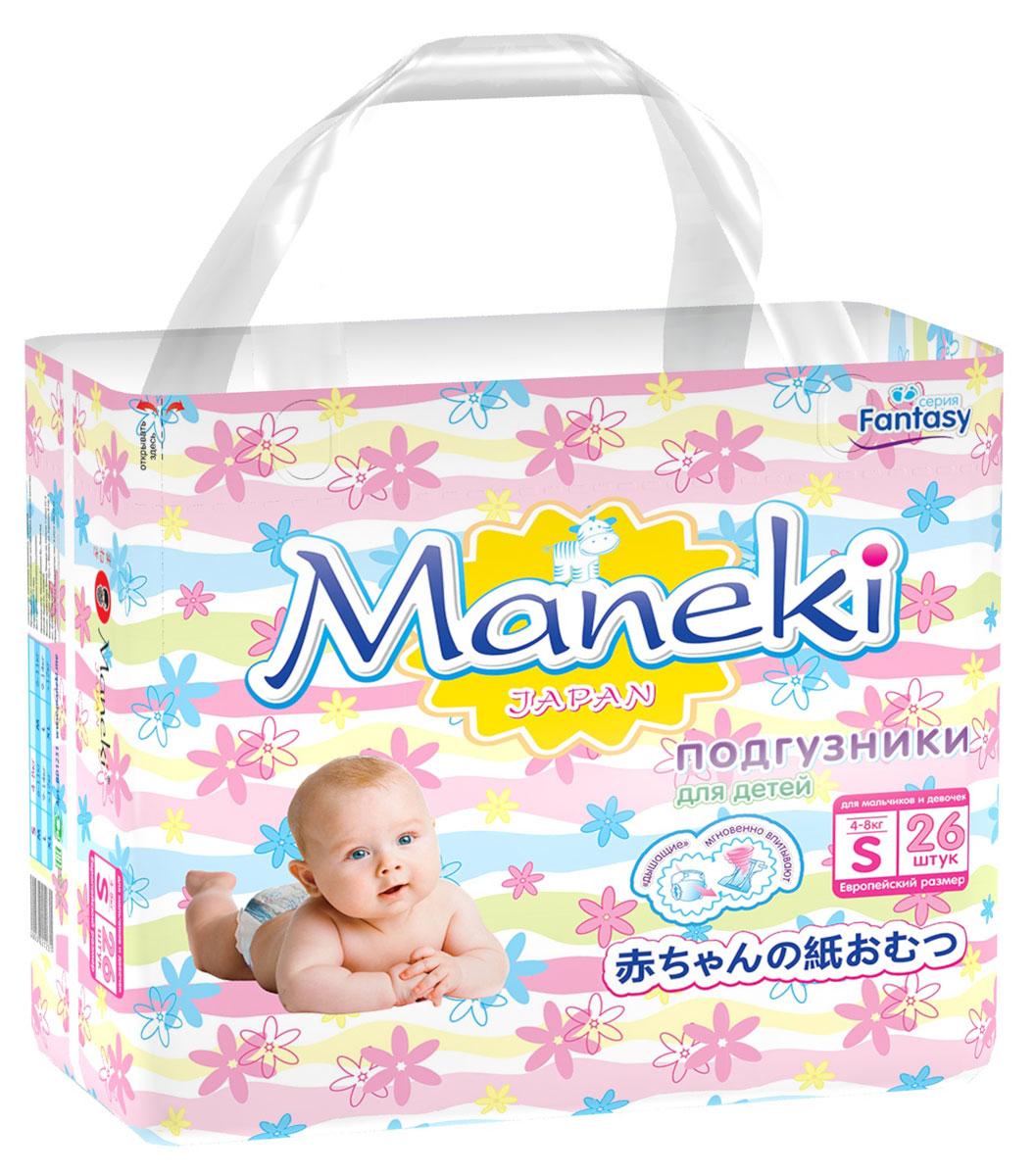 Maneki Подгузники детские одноразовые Mini размер S 4-8 кг 26 шт подгузники детские ecoboo детские одноразовые подгузники трусики