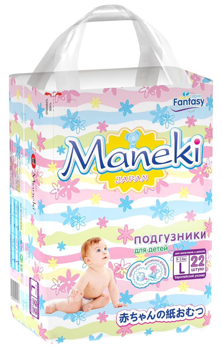 Maneki Подгузники детские одноразовые Mini размер L 9-14 кг 22 шт maneki fantasy 9 14 44