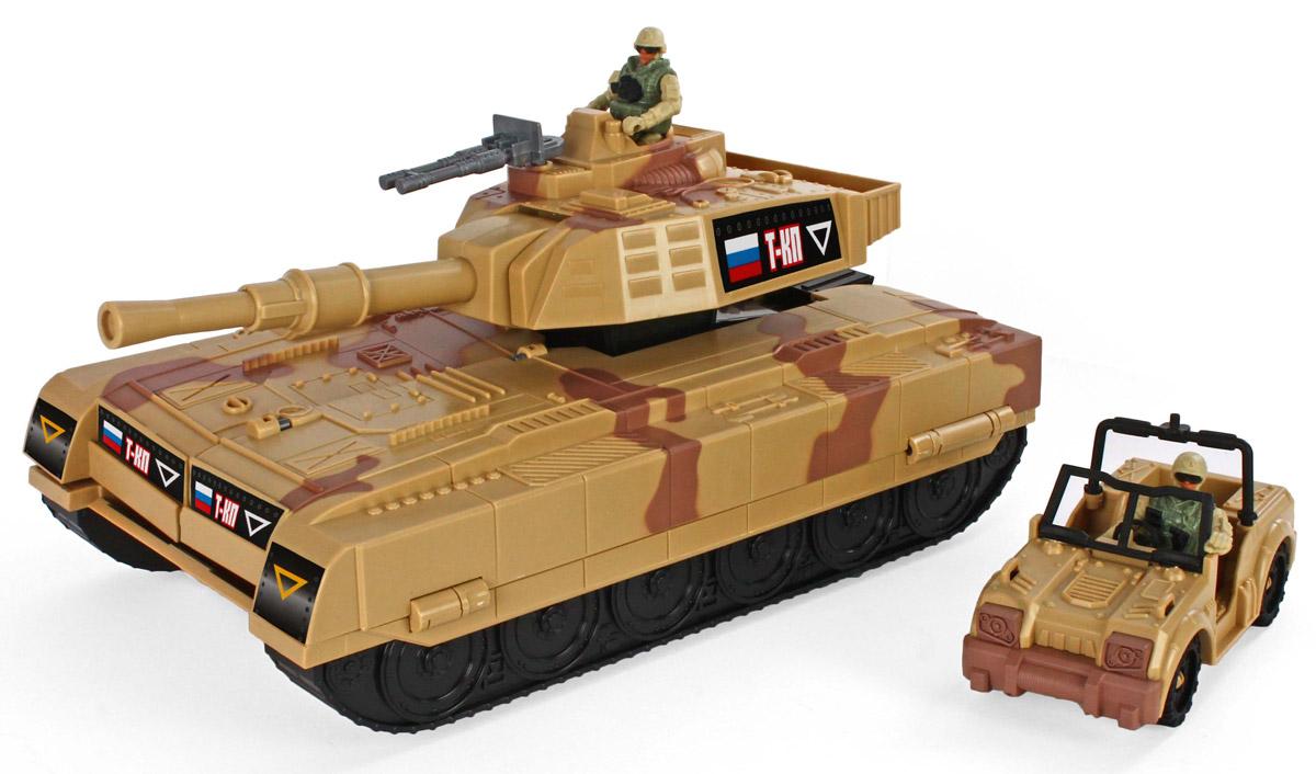 Пламенный мотор Игровой набор Танк-Командный пункт бронетехника пламенный мотор набор трансформер танк командный пункт