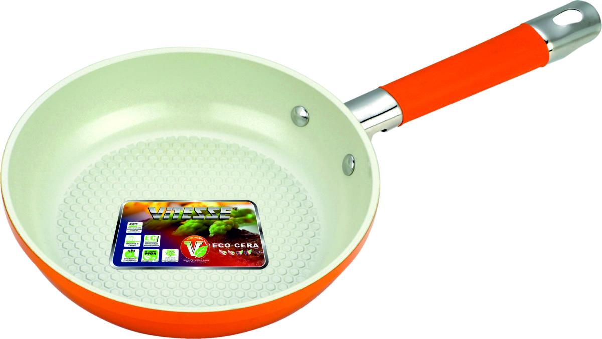Сковорода Vitesse Le Silique, с керамическим покрытием. Диаметр 24 смVS-2283Сковорода Vitesse Le Silique изготовлена из высококачественного литого алюминия, что обеспечивает равномерное нагревание и доведение блюд до готовности. Внешнее термостойкое покрытие оранжевого цвета обеспечивает легкую чистку. Внутреннее керамическое покрытие Eco-Cera белого цвета абсолютно безопасно для здоровья человека и окружающей среды, так как не содержит вредной примеси PFOA и имеет низкое содержание CO в выбросах при производстве. Керамическое покрытие обладает высокой прочностью, что позволяет готовить при температуре до 450°С и использовать металлические лопатки. Кроме того, с таким покрытием пища не пригорает и не прилипает к стенкам. Готовить можно с минимальным количеством подсолнечного масла. Сковорода оснащена ручкой из нержавеющей стали 18/10 с силиконовым покрытием. Можно использовать на всех типах плит, кроме индукционных. Можно мыть в посудомоечной машине.Диаметр сковороды (по верхнему краю): 24 см.Высота стенки: 4,5 см.Толщина стенки: 2,5 мм.Толщина дна: 2,5 мм.
