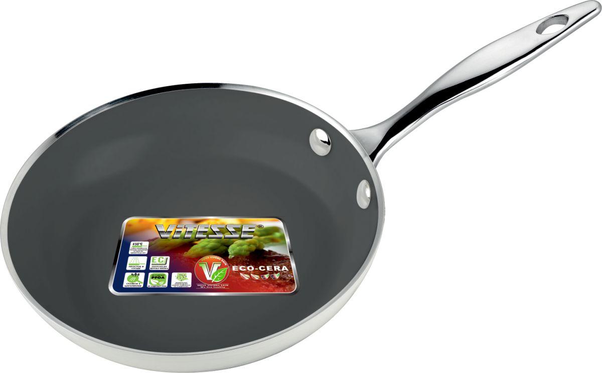 Сковорода Vitesse Elegance, с керамическим покрытием. Диаметр 20 смVS-2907Сковорода Vitesse Elegance изготовлена из высококачественного кованого алюминия с внутренним керамическим покрытием Eco-Cera. Такое покрытие абсолютно безопасно для здоровья человека и окружающей среды, так как не содержит вредной примеси PFOA и имеет низкое содержание CO в выбросах при производстве. Керамическое покрытие обладает высокой прочностью, что позволяет готовить при температуре до 450°С и использовать металлические лопатки. Кроме того, с таким покрытием пища не пригорает и не прилипает к стенкам. Готовить можно с минимальным количеством подсолнечного масла. Сковорода быстро разогревается, распределяя тепло по всей поверхности, что позволяет готовить в энергосберегающем режиме, значительно сокращая время, проведенное у плиты. Дно с антидеформационным диском и внешнее цветное термостойкое покрытие делают эту посуду привлекательной для каждой хозяйки.Сковорода оснащена ручкой удобной формы, выполненной из нержавеющей стали 18/10. Ручка крепится к корпусу заклепками. Можно использовать на газовых, чугунных, стеклокерамических, электрических, галогенных, индукционных плитах. Можно мыть в посудомоечной машине. Длина ручки: 16,5 см.