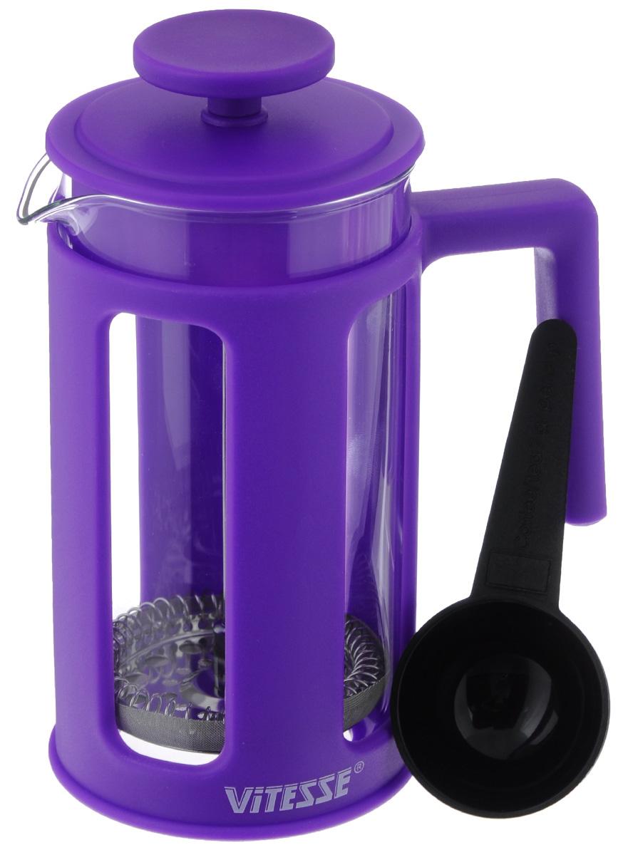 Френч-пресс Vitesse, с мерной ложкой, цвет: фиолетовый, 350 мл. VS-2620