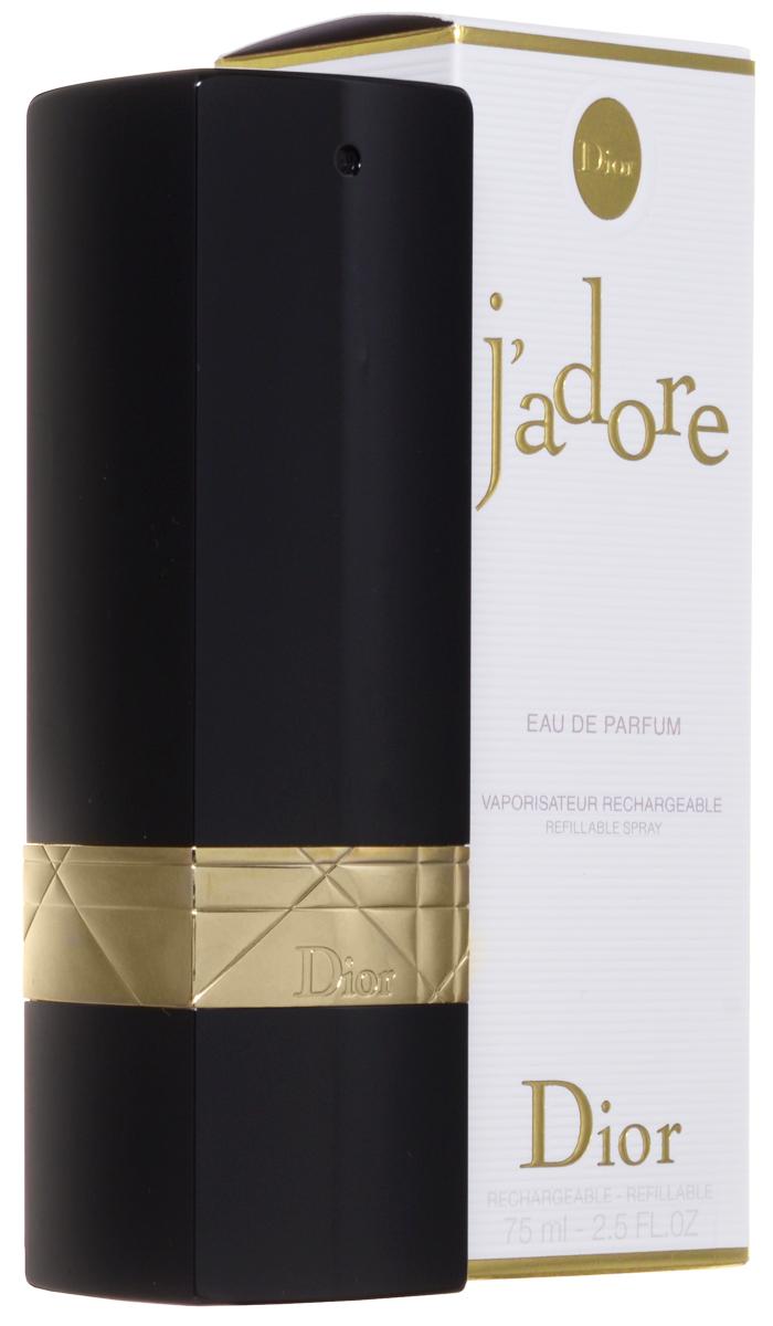 Christian Dior Парфюмерная вода JAdore, женская, 75 мл01144Christian Dior Jadore - абсолютная женственность. Величественный и таинственный аромат. Christian Dior Jadore - чувственный цветочный аромат, передающий радость жизни, открывающий суть женственности. Эссенция бергамота добавляет аромату сладостную свежесть и особую вибрацию цитрусовых нот. Черная роза - основной компонент палитры парфюмера - сердечная нота аромата парфюмерной воды Jadore. Являясь символом женственности, жасмин один из наиболее часто используемых цветов в парфюмерии. Деликатный и нежный он является ароматом сам по себе. Жасмин - это базовая нота аромата парфюмерной воды JAdore.Классификация аромата: фруктовый, цветочный.Верхние ноты: бергамот, персик, дыня, груша.Ноты сердца:черная роза, фиалка, ландыш, фрезия.Ноты шлейфа:жасмин, ваниль, кедр, мускус, сандал.Ключевые слова:Женственный, нежный, сладкий, теплый! Самый популярный вид парфюмерной продукции на сегодняшний день - парфюмерная вода. Это объясняется оптимальным балансом цены и качества - с одной стороны, достаточно высокая концентрация экстракта (10-20% при 90% спирте), с другой - более доступная, по сравнению с духами, цена. У многих фирм парфюмерная вода - самый высокий по концентрации экстракта вид товара, т.к. далеко не все производители считают нужным (или возможным) выпускать свои ароматы в виде духов. Как правило, парфюмерная вода всегда в спрее-пульверизаторе, что удобно для использования и транспортировки. Так что если духи по какой-либо причине приобрести нельзя, парфюмерная вода, безусловно, - самая лучшая им замена. Товар сертифицирован.