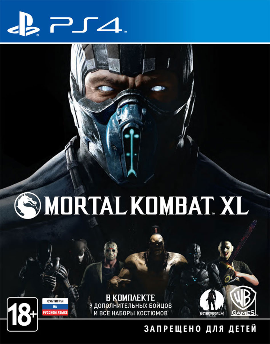 Mortal Kombat XL (PS4) mortal kombat xl xbox one