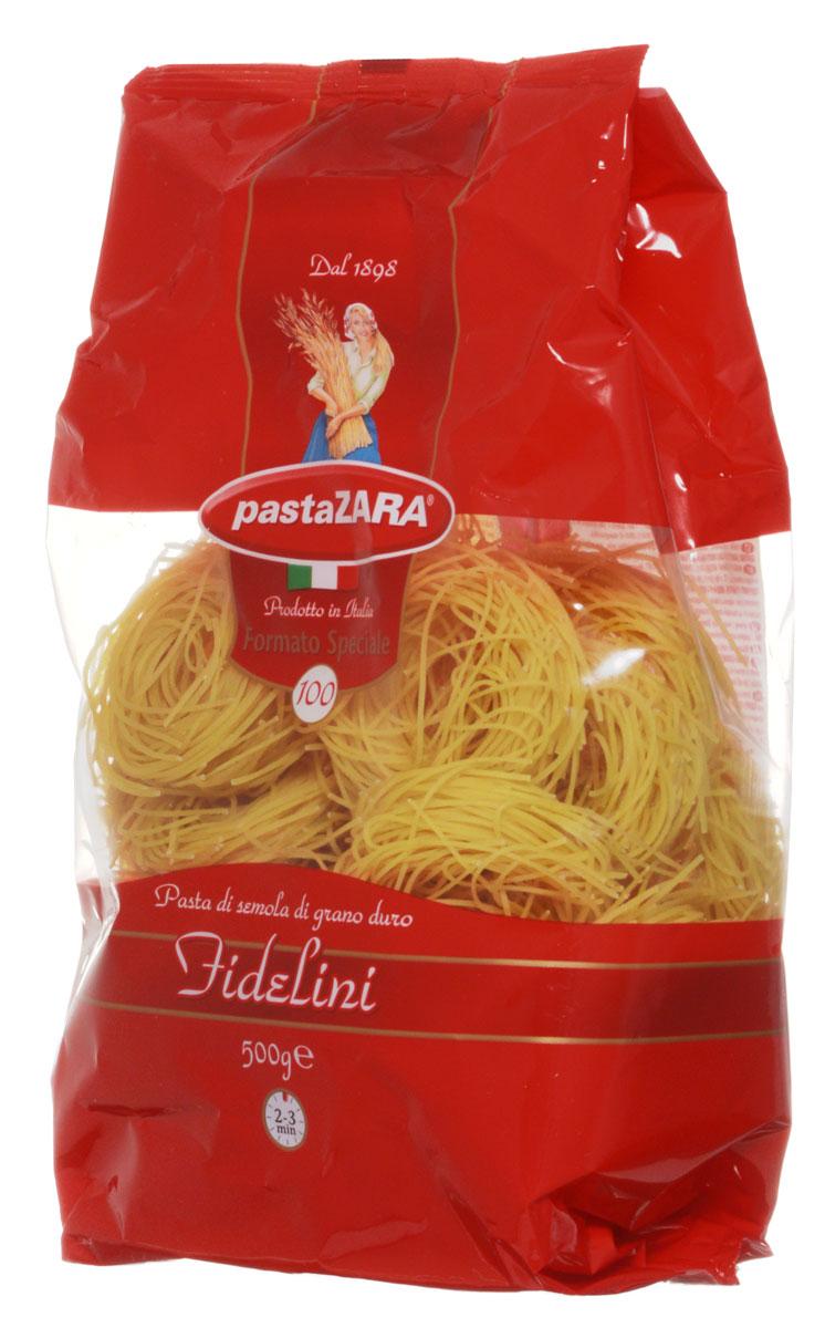 Pasta Zara Клубки тонкие фиделлини макароны, 500 г pasta zara перо среднее рифленое макароны 500 г