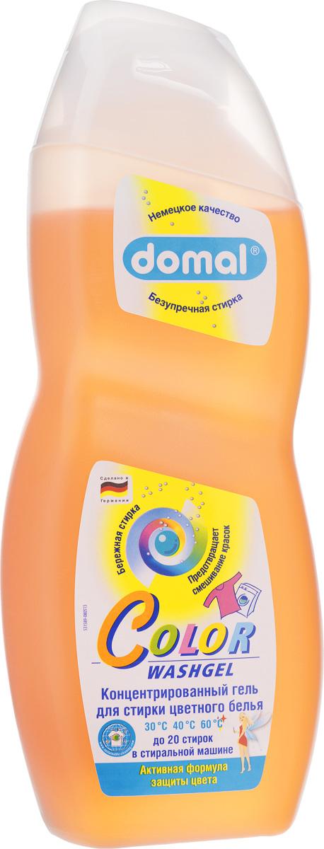 Гель для стирки цветного белья Domal, концентрированный, 750 мл111051Концентрированный гель для стирки Domal предназначен специально для стирки цветных изделий из синтетических и хлопчатобумажных тканей. Он гарантирует безупречное качество стирки, а также сохраняет и освежает яркость цвета, предупреждает смешивание красок. Регулярное использование геля сохранит первоначальный вид и цвет ваших изделий. Гель Domal придает тканям мягкость и свежий аромат. Не содержит агрессивных химических веществ.Подходит для всех типов стиральных машин. Содержит добавки, препятствующие образованию накипи.Состав: 15-30% неионные ПАВ, 5-15% анионные ПАВ, мыло, менее 5% фософонатов. Дополнительно: консерванты (метилизотиазолинон, бензизотиазолинон), энзимы, ароматизаторы (бутилфенилметилпропионал, цитронелловое масло), дополнительные компоненты: защита цвета и волокон ткани.Товар сертифицирован.