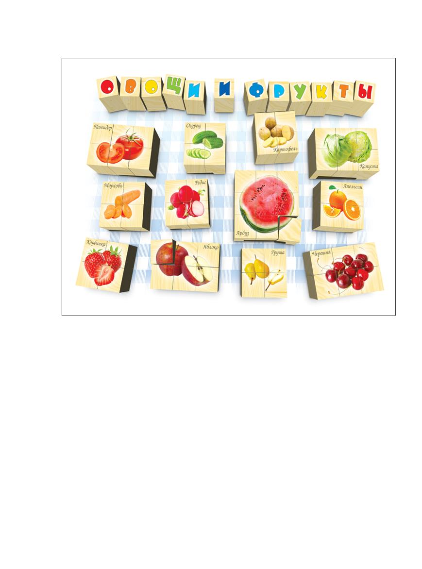 Шпаргалки для мамы Обучающая игра Овощи и фрукты на магнитах шпаргалки для мамы обучающая игра английские стихи