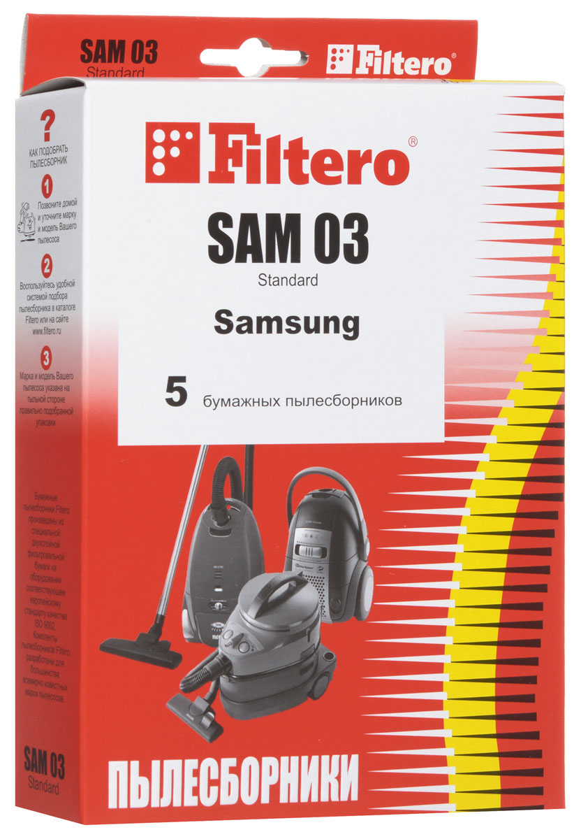 Filtero SAM 03 Standard пылесборник (5 шт)SAM 03 (5) StandardОдноразовые бумажные мешки для пылесосов Filtero SAM 03 Standard сделаны из высококачественной многослойной фильтровальной бумаги, которая пропускает воздух, но задерживает даже самые маленькие частицы пыли.Бумажные мешки для пылесосов защищают двигатель от основного потока пыли, а, следовательно, и от перегрева вследствие засорения и преждевременного износа. Они предназначены для одноразового использования и прекрасно подходят для уборки в больших помещениях.Пылесборники подходят для следующих моделей пылесосов:SAMSUNGNC 70…NV 70…NC 72…NV 72…NC 75…например: NC 7513NV 75…NC 80…NV 80…NV 90…RC 55...RC 90…VC 55…например:VC 5513 VVC 60…VC 74…VC 77…VC 89... DigimaxSC 40... Clean Forceнапример:SC 4030 Clean ForceSC 41...SC 78... Stardust ClassicSC 83... Eco DreamAKIRA VC-R 1403EVGO EVC 4060HYUNDAI H-VC 1580SHIVAKI SVC 1426 Borasca