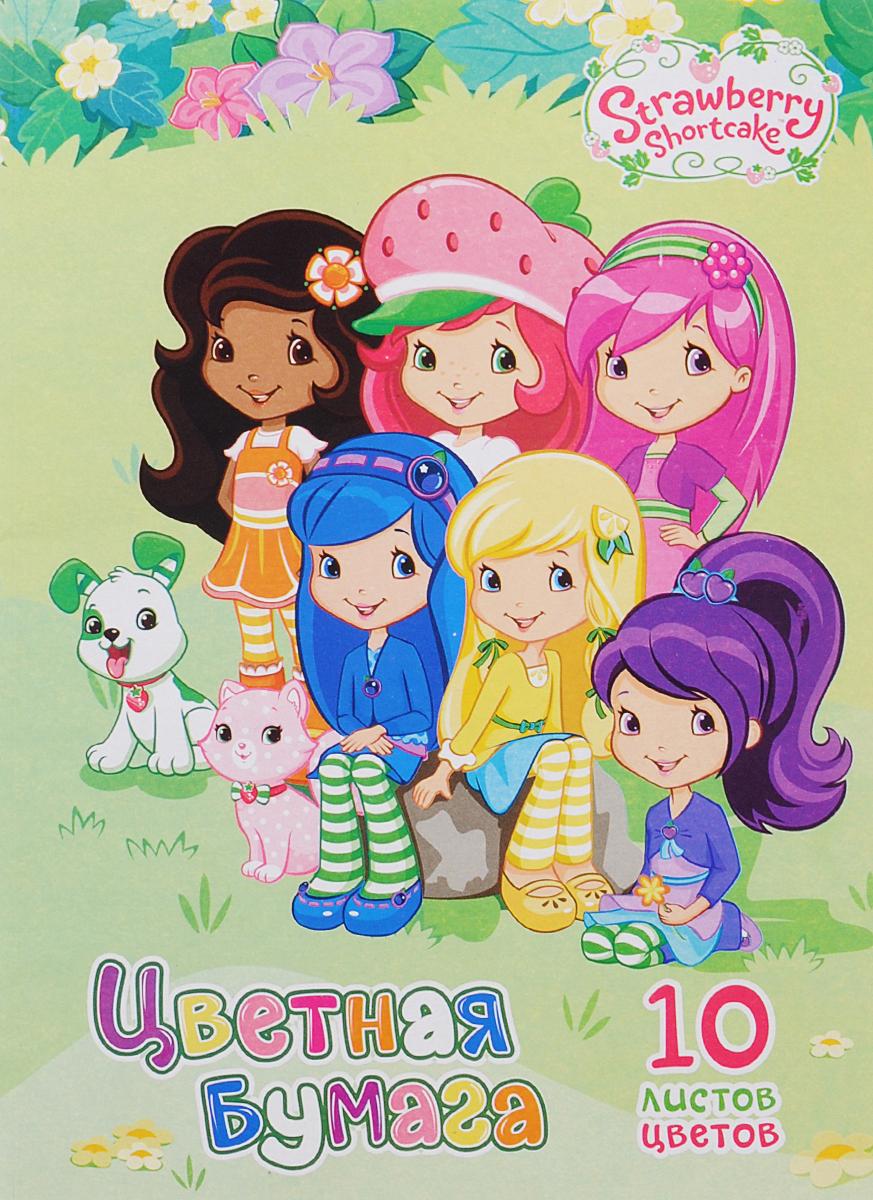 Action! Цветная бумага Strawberry Shortcake 10 листов 2 шт набор цветного картона action strawberry shortcake a4 10 листов sw cc 10 10 в ассортименте