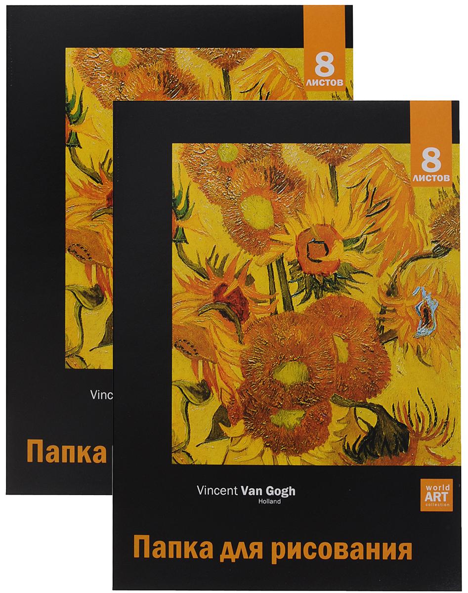 Action! Папка для рисования Vincent Van Gogh 8 листов 2 штAFDS-4/8-1_подсолнухиПапка для рисования Action! Vincent Van Gogh предназначена для эскизов и рисования. Подходит для работ карандашами, пастелью, углем. Обложка - высококачественный мелованный картон с красочным изображением творчества Ван Гога. Бумажные листы удобно хранить в папке, которая надежно защитит их от повреждений. Одна папка содержит 8 листов бумаги. В набор входят две папки.