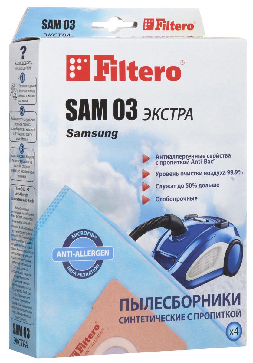 Filtero SAM 03 Экстра пылесборник (4 шт)SAM 03 (4) ЭКСТРАПылесборники Filtero SAM 03 Экстра произведены из синтетического микроволокна MicroFib с антибактериальной пропиткой Anti-Bac. Очень прочные, они не боятся острых предметов и влаги, собирают больше пыли (до 50%) и обеспечивают уровень очистки воздуха 99,9%, а также задерживают бактерии и препятствуют их распространению. При этом мощность всасывания пылесоса сохраняется в течение всего периода службы пылесборника.Пылесборники подходят для следующих моделей пылесосов:SAMSUNGNC 70…NV 70…NC 72…NV 72…NC 75…например: NC 7513NV 75…NC 80…NV 80…NV 90…RC 55...RC 90…VC 55…например: VC 5513 VVC 60…VC 74…VC 77…VC 89... DigimaxSC 40... Clean Forceнапример: SC 4030 Clean ForceSC 41...SC 78... Stardust ClassicSC 83... Eco DreamAKIRA VC-R 1403EVGO EVC 4060HYUNDAI H-VC 1580SHIVAKI SVC 1426 Borasca