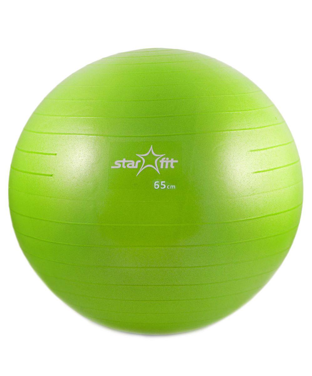 """Мяч гимнастический """"Starfit"""", антивзрыв, цвет: зеленый, диаметр 65 см"""