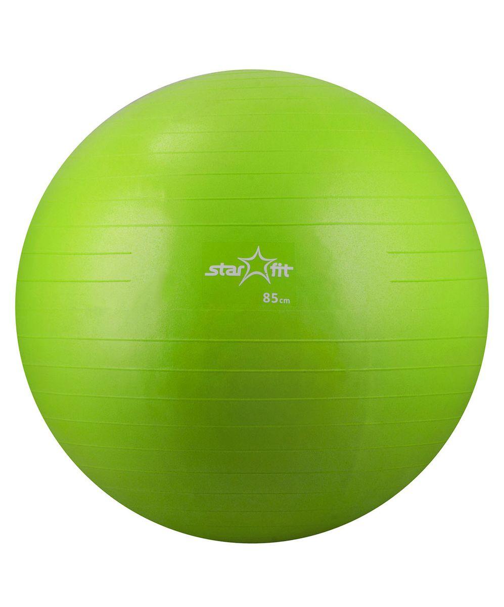 Мяч гимнастический Starfit, антивзрыв, цвет: зеленый, диаметр 85 смУТ-00007191С помощью гимнастического мяча Star Fit можно тренировать все мышцы тела, правильно выстроив тренировочный процесс и используя его как основной или второстепенный снаряд (создавая за счет него лишь синергизм действия, а не основу упражнения) для упражнения. Изделие выполнено из прочного ПВХ.Гимнастический мяч - это один из самых популярных аксессуаров в фитнесе. Его используют и женщины, и мужчины в функциональном тренинге, бодибилдинге, групповых программах, стретчинге (растяжке). Максимальная нагрузка: 300 кг.УВАЖЕМЫЕ КЛИЕНТЫ!Обращаем ваше внимание на тот факт, что мяч поставляется в сдутом виде. Насос не входит в комплект.