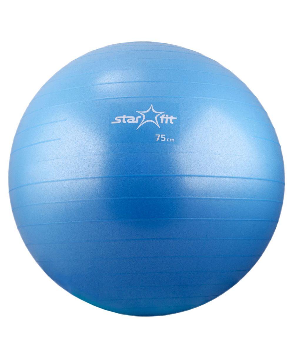 Мяч гимнастический Starfit, антивзрыв, с насосом, цвет: синий, диаметр 75 см эспандеры starfit эспандер starfit es 702 power twister черный 50 кг