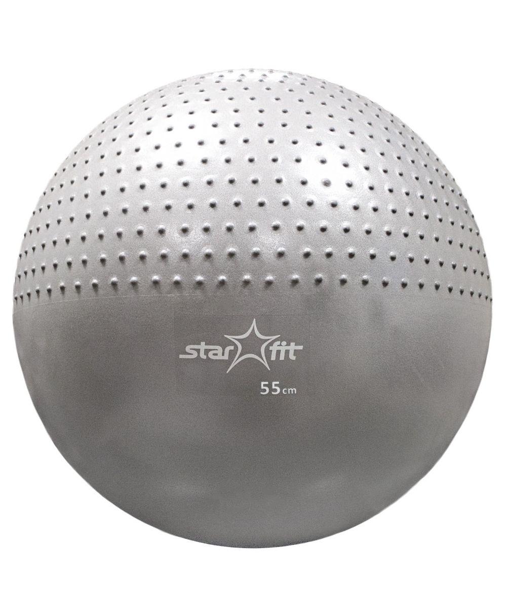 Мяч гимнастический Starfit, полумассажный, цвет: серый, диаметр 55 смУТ-00007200Мяч Star Fit предназначен для гимнастических и медицинских целей в лечебных упражнениях. Он выполнен из прочного гипоаллергенного ПВХ. Прекрасно подходит для использования в домашних условиях. Данный мяч можно использовать для: реабилитации после травм и операций, восстановления после перенесенного инсульта, стимуляции и релаксации мышечных тканей, улучшения кровообращения, лечении и профилактики сколиоза, при заболеваниях или повреждениях опорно-двигательного аппарата.Максимальный вес пользователя: 300 кг.УВАЖЕМЫЕ КЛИЕНТЫ!Обращаем ваше внимание на тот факт, что мяч поставляется в сдутом виде. Насос не входит в комплект.