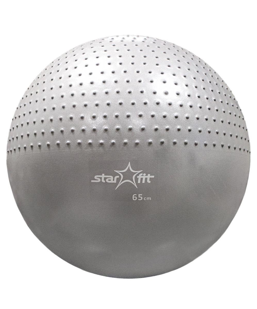 """Мяч гимнастический """"Starfit"""", полумассажный, цвет: серый, диаметр 65 см"""