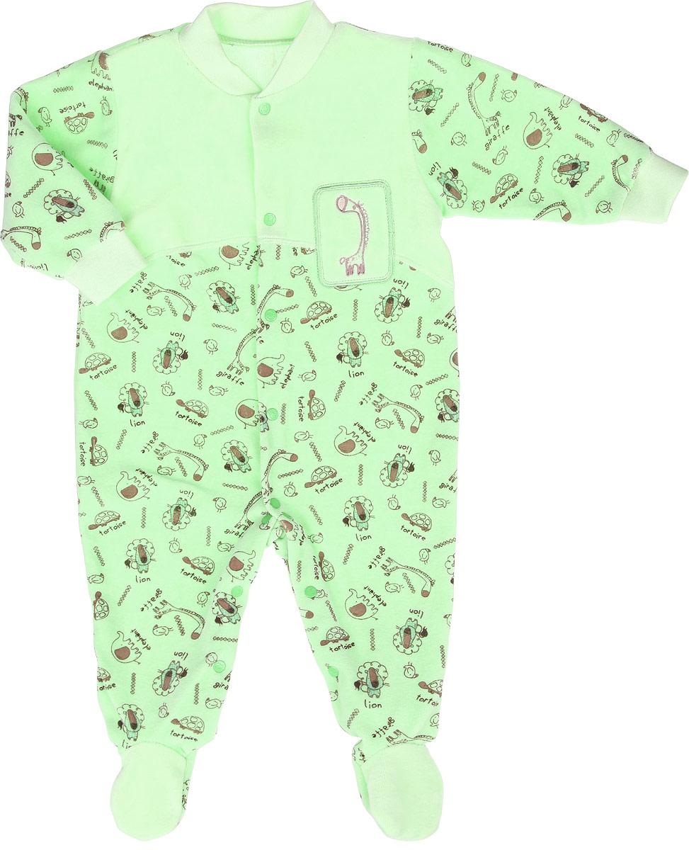 Комбинезон детский Клякса, цвет: зеленый, коричневый. 55К-526. Размер 6855К-526Детский комбинезон Клякса полностью соответствует особенностям жизни младенца в ранний период, не стесняя и не ограничивая его в движениях. Выполненный из мягкого велюра, он очень приятный на ощупь, не раздражает нежную и чувствительную кожу ребенка, позволяя ей дышать.Комбинезон с круглым вырезом горловины, длинными рукавами и закрытыми ножками имеет застежки-кнопки от горловины до щиколоток, которые помогают легко переодеть младенца или сменить подгузник. Воротник выполнен из мягкой трикотажной резинки. Низ рукавов дополнен мягкими широкими манжетами, не пережимающими запястья ребенка. Модель оформлена принтом с изображением животных и принтовыми надписями, украшена нашивкой с вышитым жирафом. В таком комбинезоне спинка и ножки младенца всегда будут в тепле, кроха будет чувствовать себя комфортно и уютно.