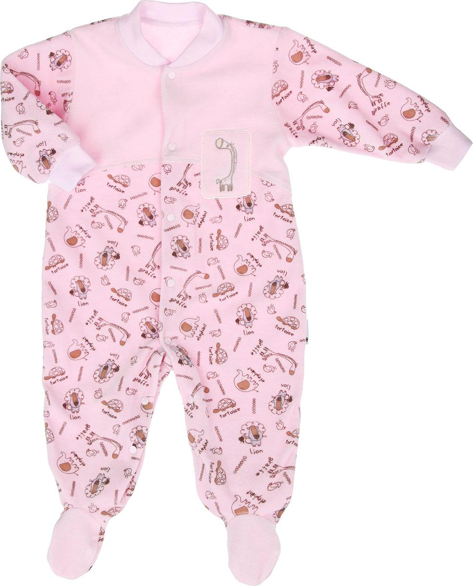 Комбинезон детский Клякса, цвет: розовый, коричневый. 55К-526. Размер 6255К-526Детский комбинезон Клякса полностью соответствует особенностям жизни младенца в ранний период, не стесняя и не ограничивая его в движениях. Выполненный из мягкого велюра, он очень приятный на ощупь, не раздражает нежную и чувствительную кожу ребенка, позволяя ей дышать.Комбинезон с круглым вырезом горловины, длинными рукавами и закрытыми ножками имеет застежки-кнопки от горловины до щиколоток, которые помогают легко переодеть младенца или сменить подгузник. Воротник выполнен из мягкой трикотажной резинки. Низ рукавов дополнен мягкими широкими манжетами, не пережимающими запястья ребенка. Модель оформлена принтом с изображением животных и принтовыми надписями, украшена нашивкой с вышитым жирафом. В таком комбинезоне спинка и ножки младенца всегда будут в тепле, кроха будет чувствовать себя комфортно и уютно.