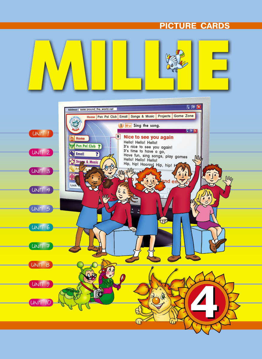 Millie 4: Picture Cards / Милли. Английский язык. Милли. 4 класс. Карточки с рисунками ISBN: 978-5-86866-366-6 mini 300mw rgb laser stage lighting effect red green blue mixing dj disco light bar party xmas laser projector show lights