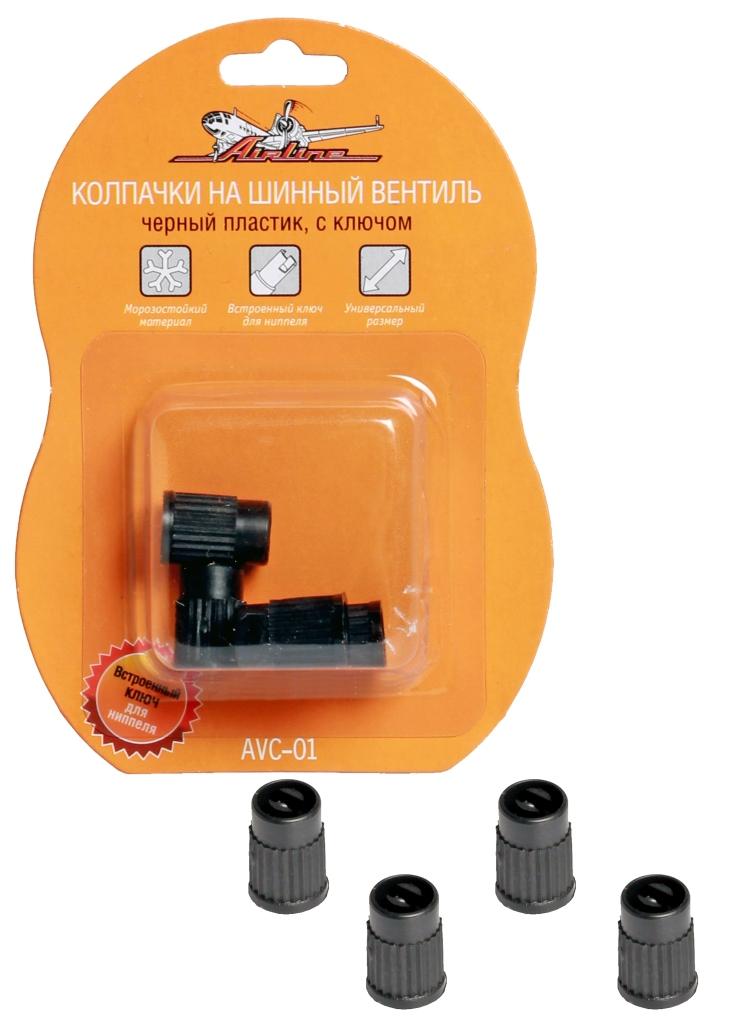 Колпачки на шинный вентиль Airline, с ключом, 4 шт. AVC-01AVC-01Колпачки на шинный вентиль Airline защищают от попадания грязи и воды на воздушный клапан, а также от мелкого травления воздуха. Подходят для автомобилей, мотоциклов, велосипедов, санок Ватрушка. Изготовлены из полипропилена, оснащены встроенным ключом для ниппеля.