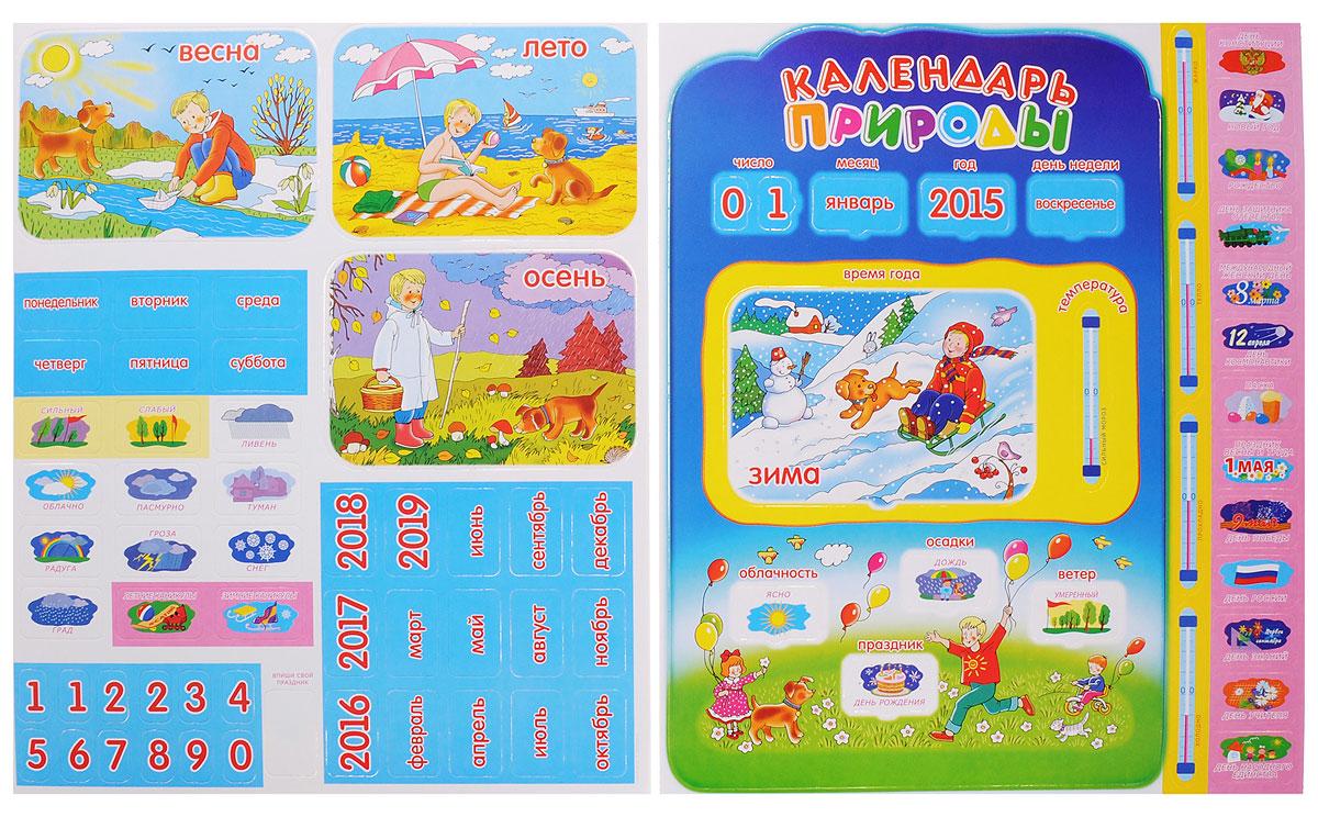 Дрофа-Медиа Игра на магнитах Календарь природы дрофа медиа магнит в коробке карточки с животными на магнитах