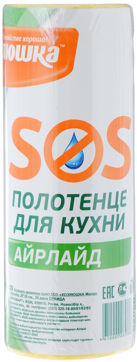 Полотенце для кухни Хозяюшка Мила SOS, цвет: желтый, 20 х 36 см, 30 штУТ000055770_розовый, помада, кисточкаНабор Хозяюшка Мила SOS состоит из 30 полотенец в рулоне, изготовленных изинновационного материала Airlaid (на основе целлюлозы из хвойных породдеревьев, полиэфирного волокна и суперабсорбентов). Это экологически чистый продукт, обладающий повышенной впитываемостью влаги(до200% собственного веса).Полотенца Хозяюшка Мила SOS станутнезаменимым атрибутом на вашей кухне!Размер полотенца: 20 х 36 см. Материал: нетканый термоскрепленный Airlaid.