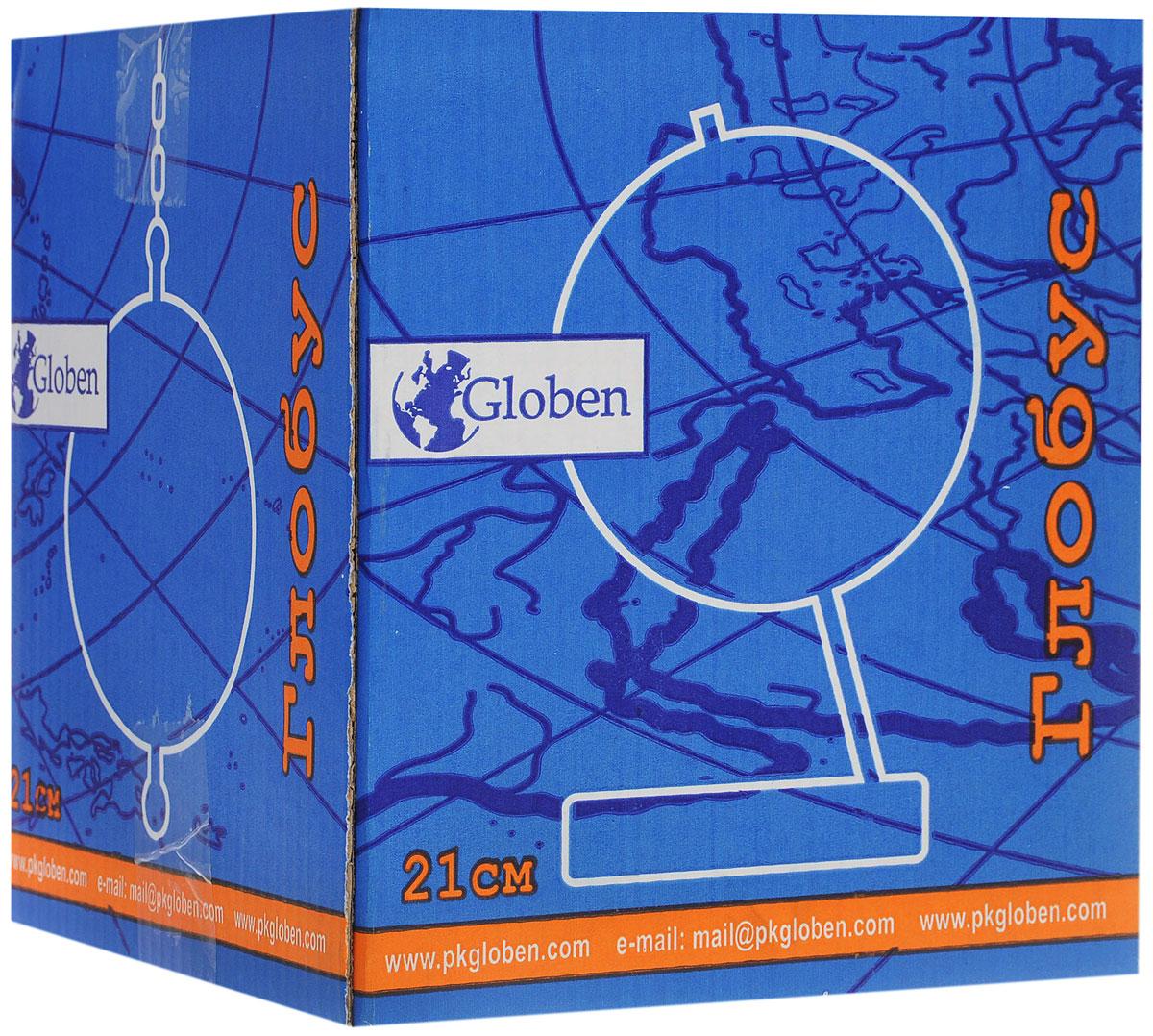 GlobenГлобус Земли зоогеографический детский диаметр 21 см цвет подставки черный Globen