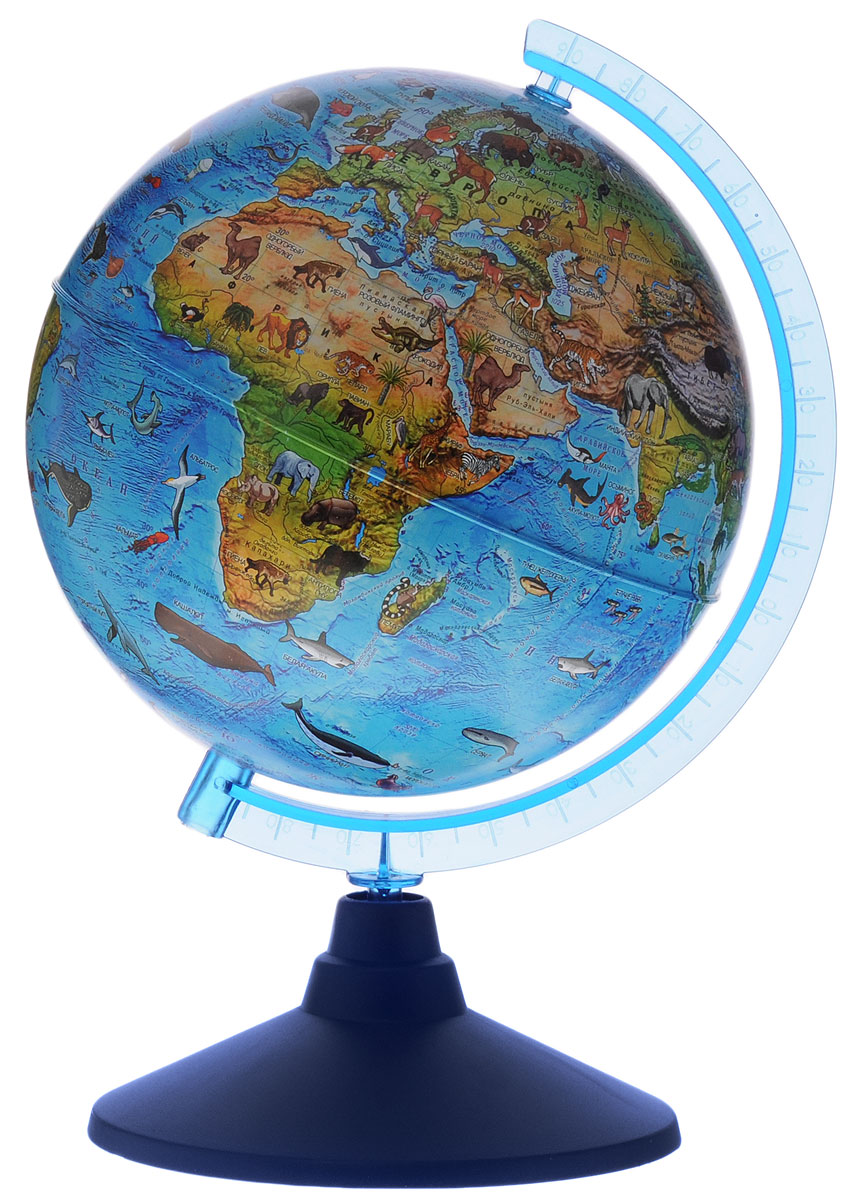 Globen Глобус Земли зоогеографический детский диаметр 21 см цвет подставки синийКе011500200Зоогеографический глобус Земли Globen выполнен в высоком качестве, с четким и ярким изображением. Он дает представление о животных, обитающих в разных уголках планеты. На нем отображены названия материков, океанов и морей, крупных географических объектов, животные и некоторые виды растений, характерные для определенной местности. Глобус легко вращается вокруг своей оси, снабжен пластиковым меридианом с градусными отметками. Подставка изготовлена из пластика.Надписи на глобусе сделаны на русском языке. В комплект входит: глобус, подставка.