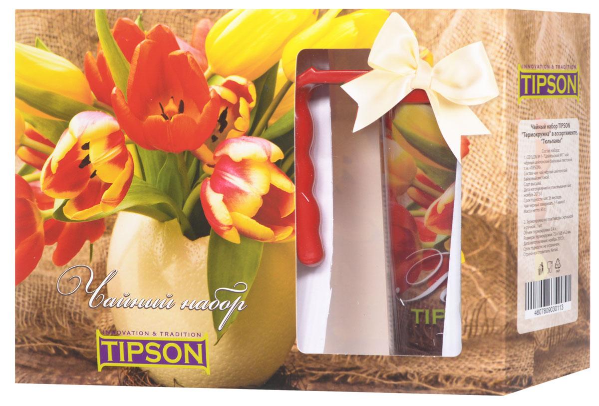 Tipson Подарочный набор Тюльпаны черный чай Ceylon №1 в комплекте с термокружкой, 85 г10058-00Подарочный чайный набор Tipson Тюльпаны с термокружкой - это удачное сочетание яркой кружки и традиционного чая Tipson Ceylon №1. Заваривая чай в термокружке, вы получите необыкновенный заряд бодрости и отличного настроения!Объем термокружки: 0,4 л