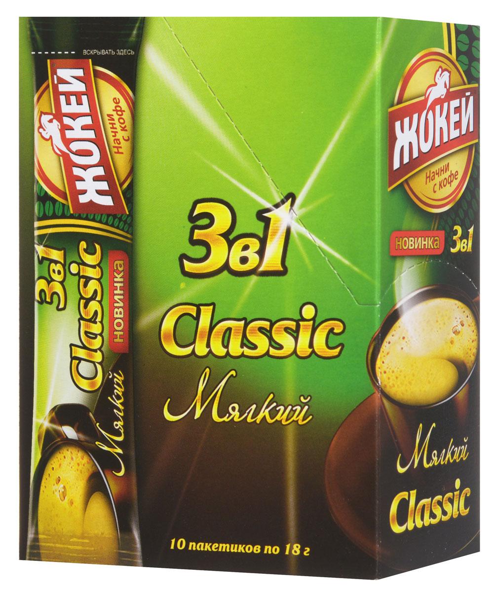 Жокей Classic растворимый кофейный напиток, 10 шт0954-20Жокей Classic- растворимый кофе с сахаром и сливками. Классическое сочетание кофе, сливок и сахара.