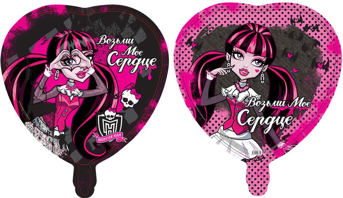 Monster High Шар фольгированный Возьми мое сердце