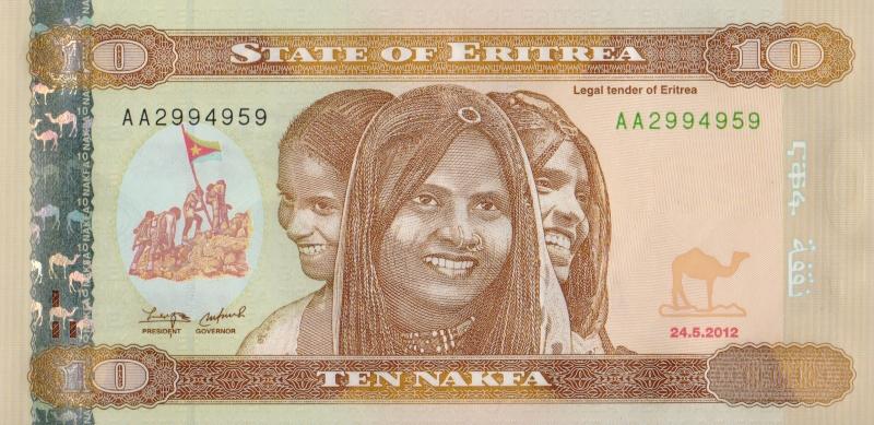 Банкнота номиналом 10 накф. Эритрея, 2012 год