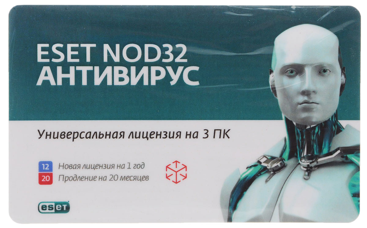 ESET NOD32 Антивирус 5 (на 3 ПК). Лицензия на 1 год (или продление на 20 месяцев) карта продления лицензии eset nod32 антивирус 1 год 3 пк