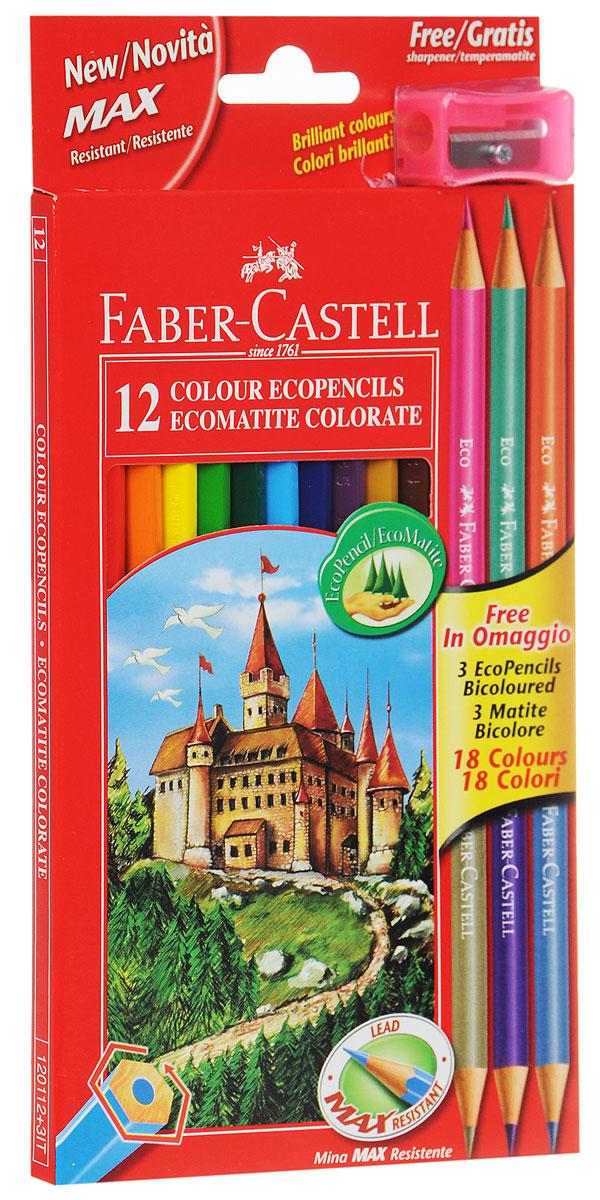 Faber-Castell Набор цветных карандашей Eco 15 цветов с точилкой цвет точилки розовый111215В наборе Faber-Castell 12 цветных шестигранных карандашей, не требующих сильного нажатия. Карандаши обладают яркими цветами, безопасны при использовании по назначению, легко затачиваются, изготовлены из высококачественной древесины, имеют прочный грифель.Набор дополнен тремя круглыми карандашами, каждый из которых имеет по два цвета.Набор карандашей откроет юным художникам новые горизонты для творчества, поможет отлично развить мелкую моторику рук, цветовое восприятие, фантазию и воображение. Корпус изготовлен из натуральной древесины, гладкость которой обеспечена многослойной покраской. Карандаши удобно держать в руках, а мягкий грифель не требует сильного нажима и легко стирается ластиком.Вместе с карандашами, в наборе имеется точилка розового цвета из прочного пластика с рифленой областью захвата. Острое стальное лезвие обеспечивает высококачественную и точную заточку деревянных карандашей. Комплект включает 12 цветных карандаша, 3 двухцветных карандаша и точилку.