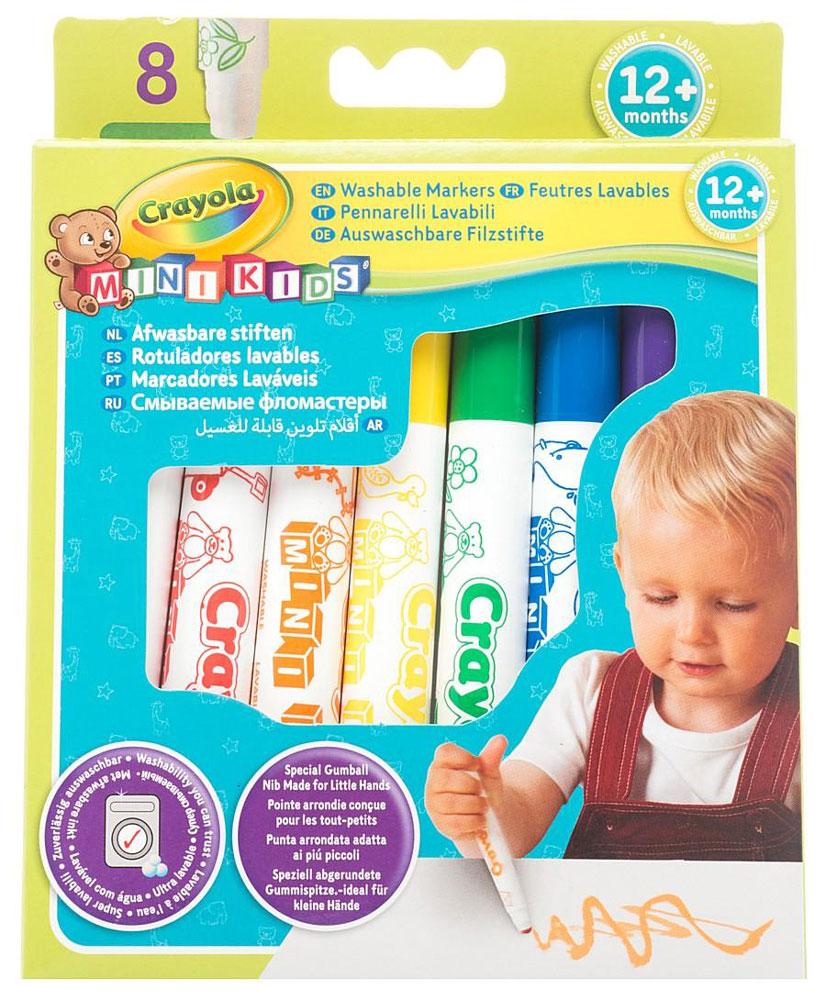 Набор смываемых фломастеров  Mini Kids , 8 шт, в ассортименте -  Фломастеры