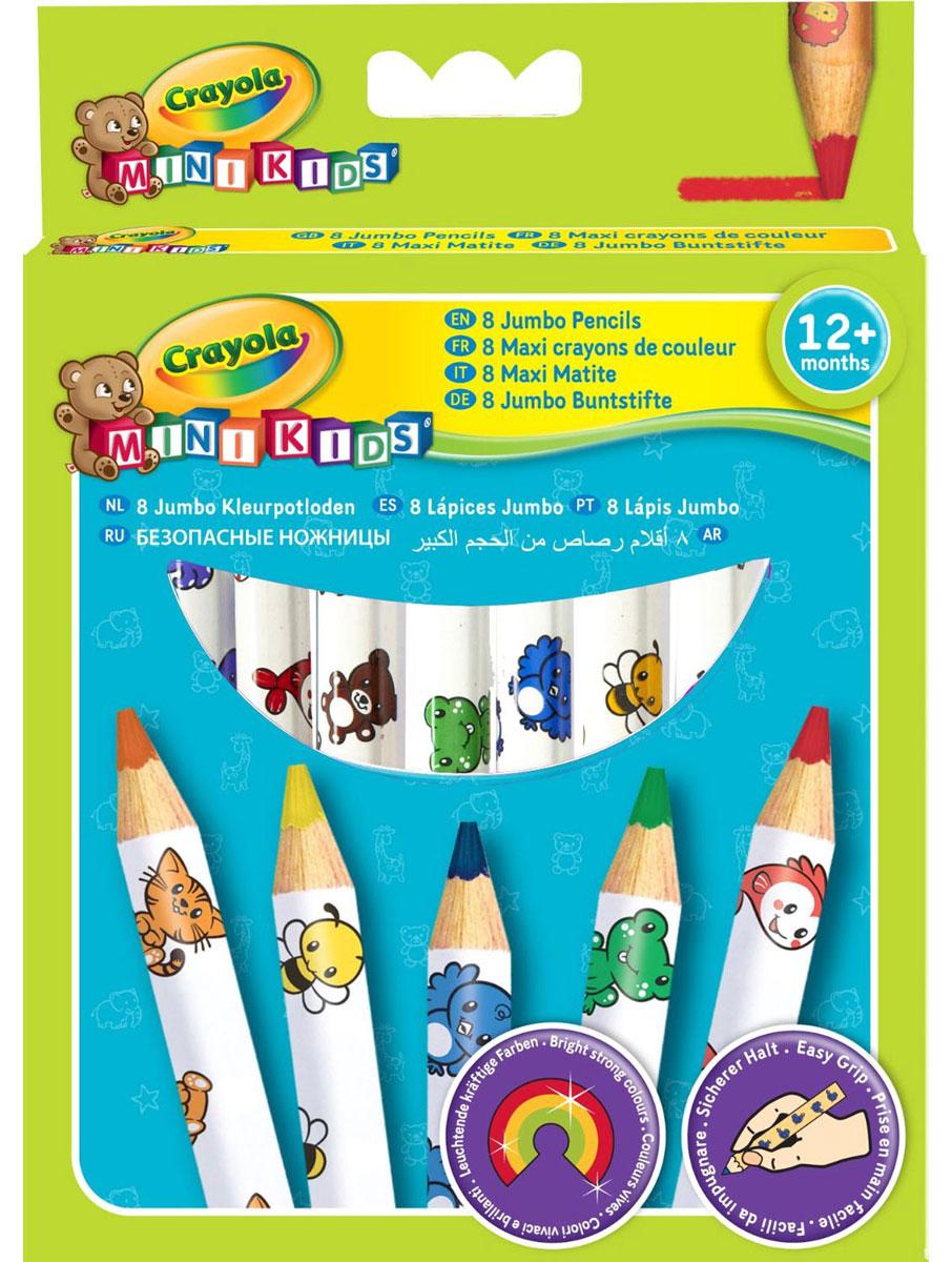 Цветные карандаши  Crayola , 8 цветов, в ассортименте -  Карандаши