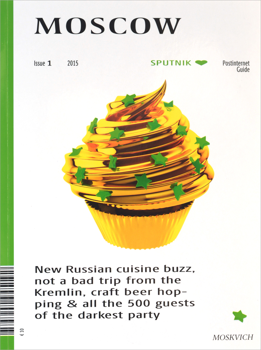 Sputnik: Postinternet Guide: Moscow, Issue 1, 2015 maxwell j today matters 12 daily practices to guarantee tomorrow s success
