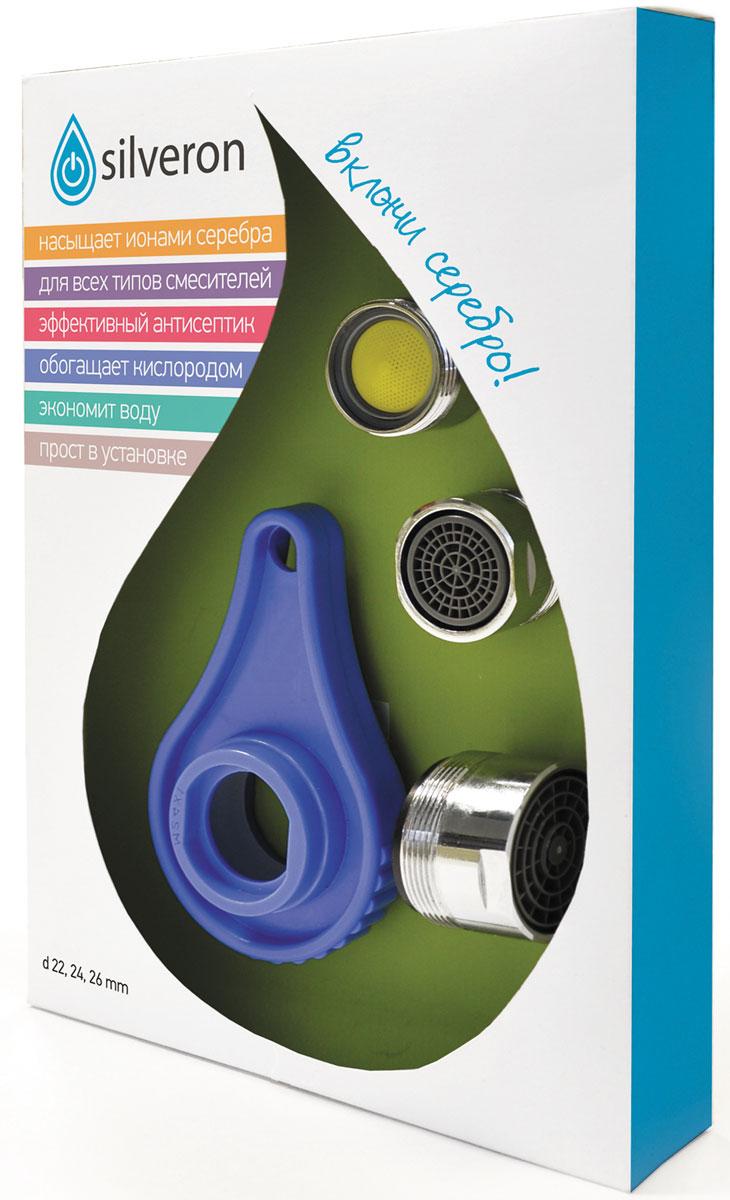 Набор сильвераторов Silveron, 3 штSLR300Набор сильвераторов Silveron - это набор фильтр-аэраторов на смесители с элементами на основе наносеребра.Преимущества: - серебро высокоэффективно против подавляющего числа бактерий, живущих во влажной и теплой среде,- струя воды становится более мягкой за счет аэрации - насыщения воды пузырьками воздуха, - дает снижение расхода воды на 30%, - фильтрация воды от механических примесей. В комплекте 3 аэратора диаметром 22/24//28 мм, ключ для монтажа 80 х 50 х 18 мм.