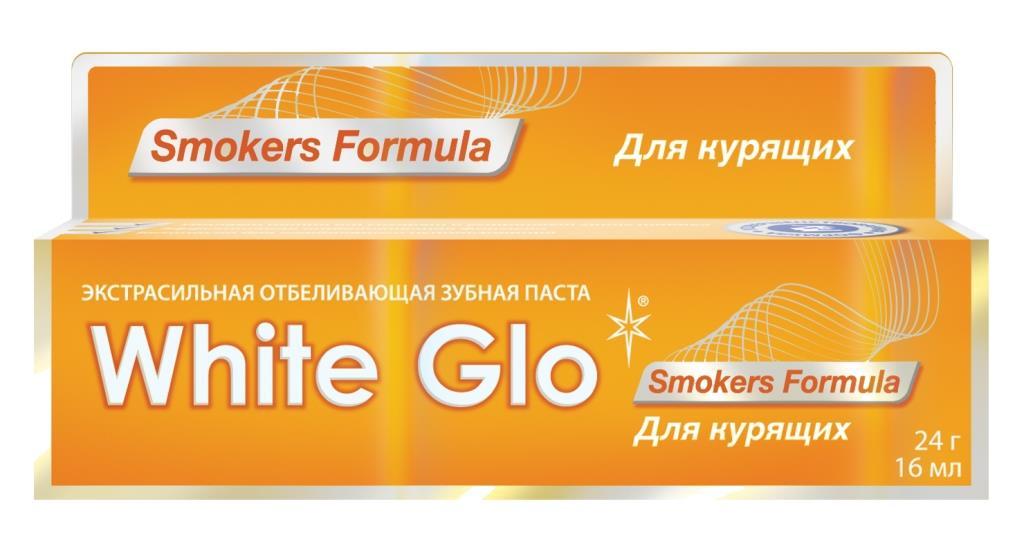 White Glo Зубная паста, отбеливающая, для курящих, 24 г120920Обеспечивает максимальный уход за полостью рта у курильщиков за счёт введения в состав пасты природного ингредиента — диатомита, получаемого из окаменелых водяных растений. Помогает избавиться от табачных пятен и устранить неприятный запаха изо рта, вызванный курением.