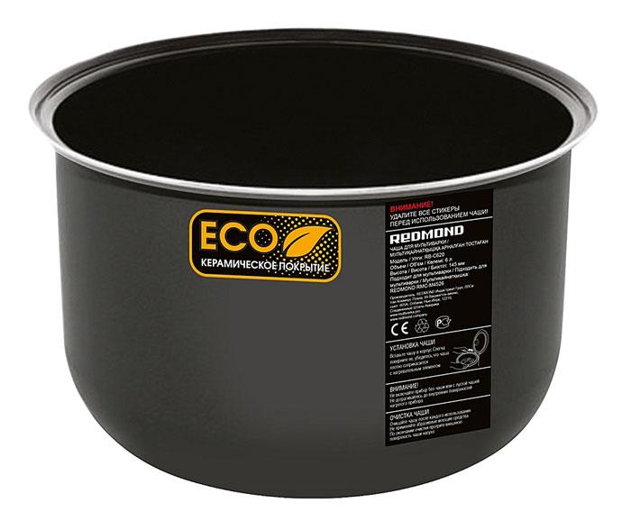 Redmond RB-C620 чаша для мультиваркиRB-C620Чаша Redmond RB-C620 с высококачественным керамическим антипригарным покрытием отлично подойдет для жарки, выпечки, варки молочных каш. Можно использовать чашу вне мультиварки, в качестве посуды для хранения продуктов в холодильнике или для приготовления блюд в духовом шкафу.