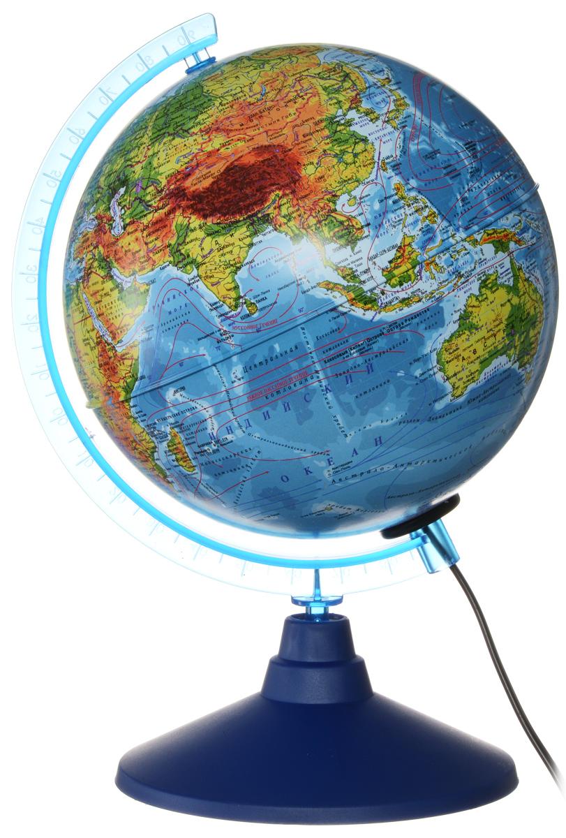 Globen Глобус Земли физический с подсветкой диаметр 21 смКе012100179Глобус Земли Globen с физической картой мира выполнен в высоком качестве, с четким и ярким изображением. Он даст представление о физическом устройстве мира. На нем отображены рельеф суши и морского дна, основные течения, границы государств, важнейшие географические объекты. Глобус легко вращается вокруг своей оси, снабжен пластиковым меридианом с градусными отметками. Подставка изготовлена из пластика. Глобус имеет функцию подсветки от электрической сети. На кабеле питания имеется переключатель.Надписи на глобусе сделаны на русском языке. В комплект входит: глобус, подставка.