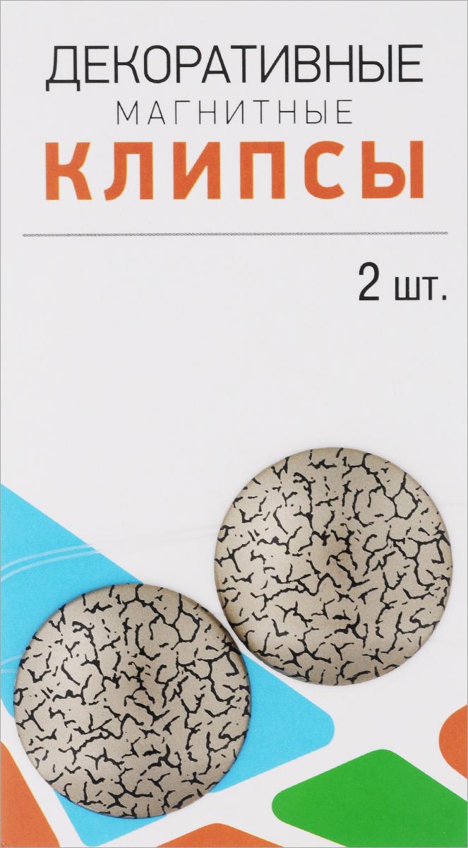 """Клипсы магнитные для штор SmolTtx """"Мелкие трещины"""", с леской, цвет: серо-бежевый, черный, длина 33,5 см, 2 шт"""