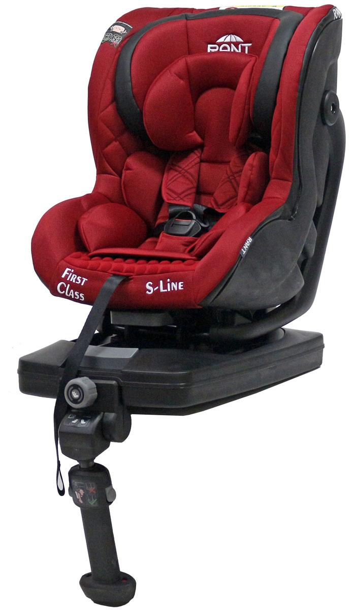 Rant Автокресло First Class Isofix цвет красный до 18 кг4630008878729Автокресло Rant First Class Isofix группы 0-1 предназначено для детей весом до 18 кг (от рождения до 4 лет). Кресло оснащено системой крепления Isofix с упором в пол и устанавливается по ходу и против хода движения автомобиля. Пятиточечный ремень безопасности с мягкими плечевыми накладками и антискользящими нашивками, 3-х ступенчатая настройка высоты подголовника, корректировка высоты ремня безопасности по уровню подголовника, 3 положения наклона корпуса, съемный чехол, мягкий вкладыш для малыша (съемный), дополнительная боковая защита делают это кресло превосходным средством для защиты ребенка. Сертификат Европейского Стандарта Безопасности ЕCE R44/04.