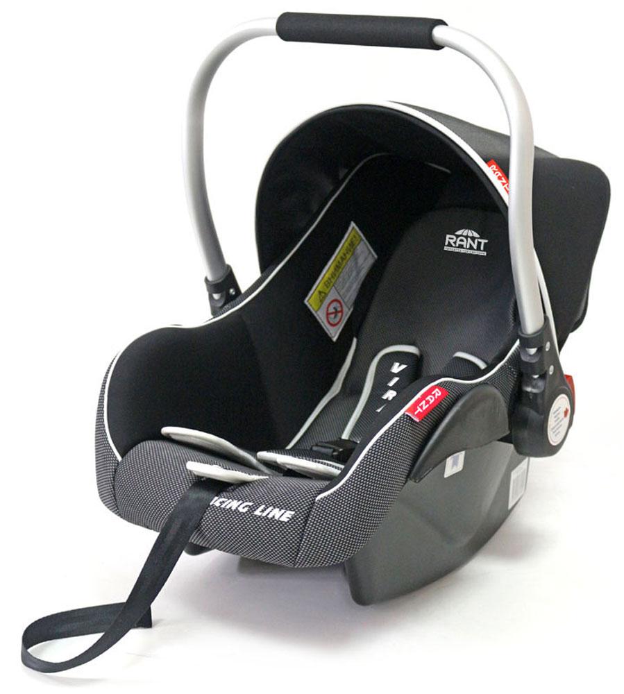 Rant Автокресло Virage до 13 кг цвет темно-серый черный4630008875605Детское автокресло (переноска) Rant Virage предназначено для малышей до 13 кг (от рождения и, приблизительно, до года).Особенности: Сиденье удобной формы с мягким вкладышем обеспечивает защиту и идеальное положение шеи и спины малыша, а также делает кресло комфортным и безопасным. Автокресло (переноска) Virage имеет внутренние 3-х точечные ремни безопасности с плечевыми накладками (уменьшают нагрузку на плечи малыша). Накладки обеспечивают плотное прилегание и надежно удержат малыша в кресле в случае ударов. Ремни удобно регулировать под рост и комплекцию ребенка без особых усилий. Удобная алюминиевая ручка для переноски малыша регулируется в 3-х положениях. Съемный капюшон защитит от яркого солнца или дождя, когда вы гуляете с малышом на свежем воздухе. Съемный чехол автокресла Virage изготовлен из гипоаллергенной эластичной ткани, легко чистится и стирается вручную или в деликатном режиме в стиральной машине при температуре 30°.Установка и крепление: Автокресло (переноска) Virage устанавливается лицом против движения автомобиля и крепится штатными автомобильными ремнями. Ребенок фиксируется внутренними ремнями безопасности. Такое положение обеспечивает максимальную безопасность маленькому пассажиру. Рекомендуется устанавливать автокресло на заднем сиденье автомобиля. Производитель допускает перевозку на переднем сиденье, в этом случае необходимо отключить фронтальные подушки безопасности. Автокресло (переноска) Virage сертифицировано и соответствует европейскому стандарту безопасности ECE R44-04.